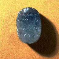 Phoenician seal 8th Century BC